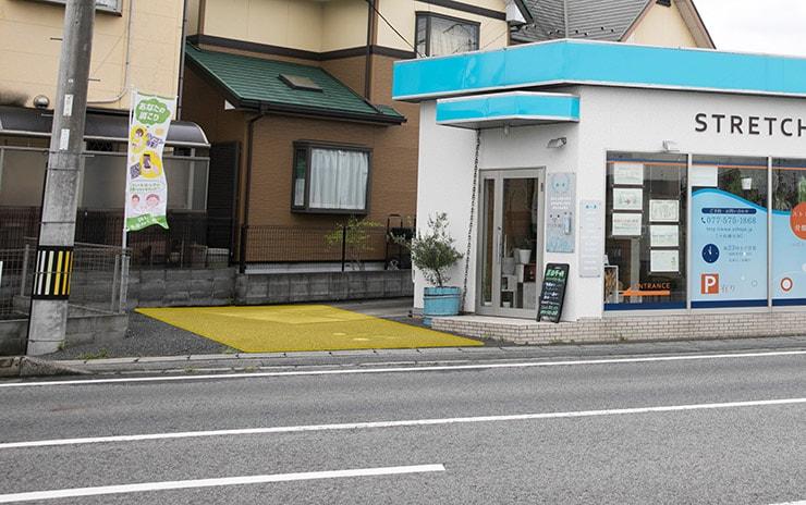 滋賀県整体HOPEの駐車場2
