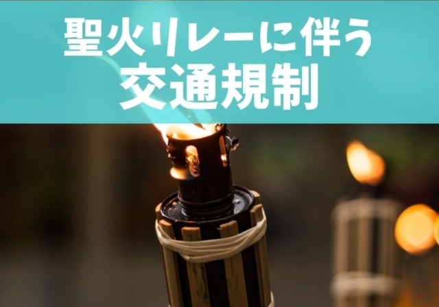 shiga-olympic