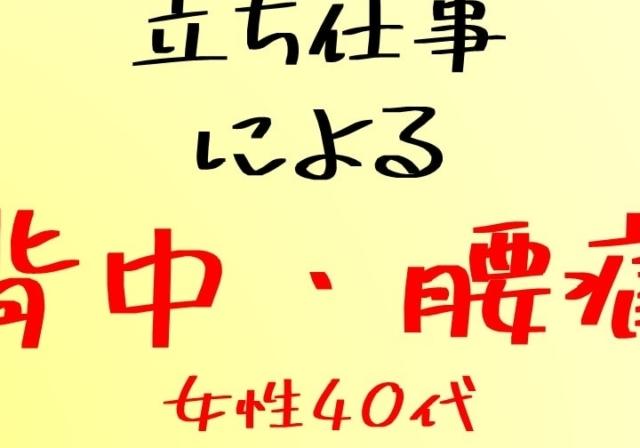 shiga-seitai-youtu40 (1)