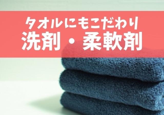shiga-seitai.towel