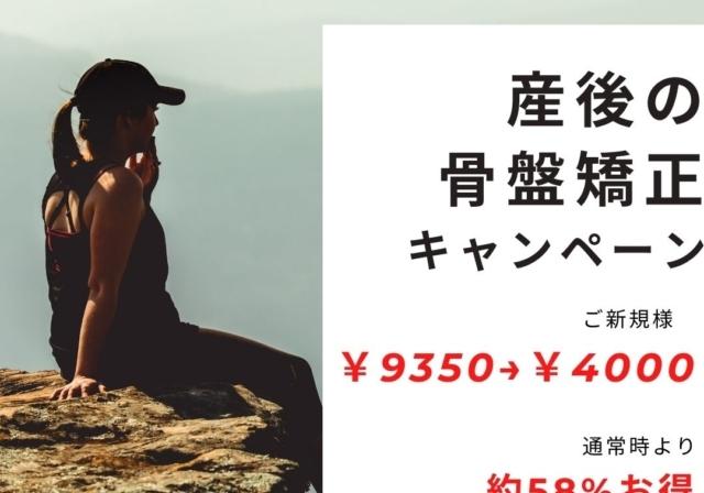 shigamoriyama-sangoseitai (1)
