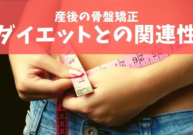 shigaseitai-sango-diet (4)