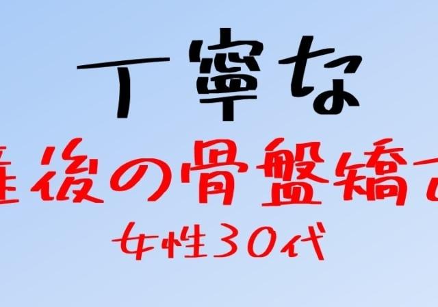 shigaseitai-sangokotuban30 (2)