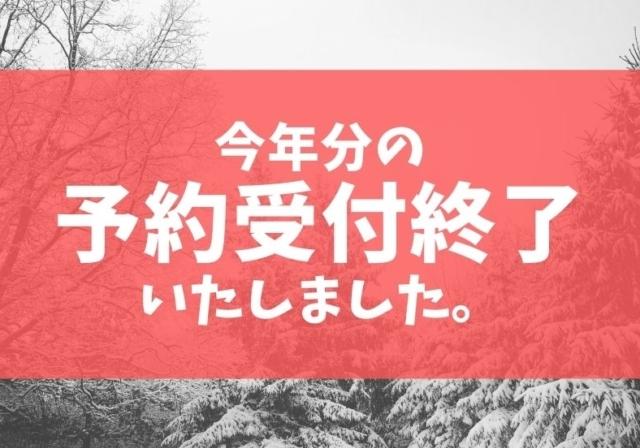 shigaseitai-yoyaku