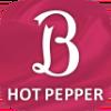 滋賀県の整体HOPEのホットペッパー予約
