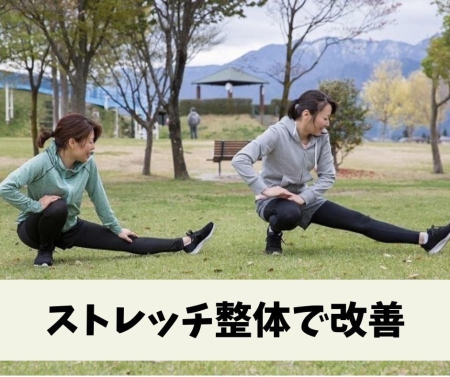 身体を温めて慢性的な肩こり・腰痛を改善