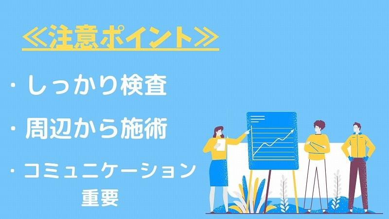 滋賀の整体院HOPE-揉み返しの注意ポイント